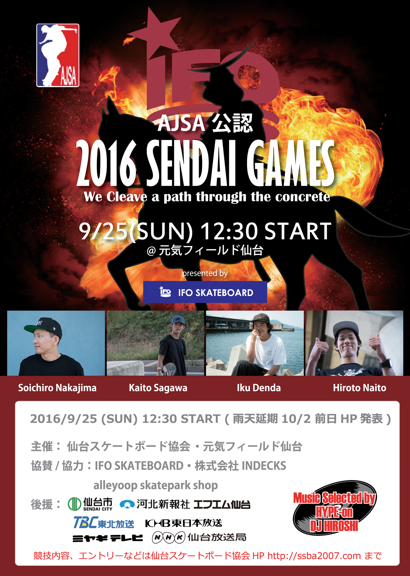 sendai_contest_file_0728